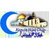 Hilal Al-Quds