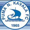 AO Kavala 1965